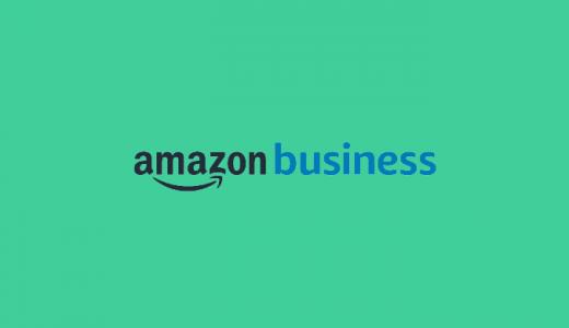 個人事業主がAmazonビジネスを使ってみて良かった3つの事