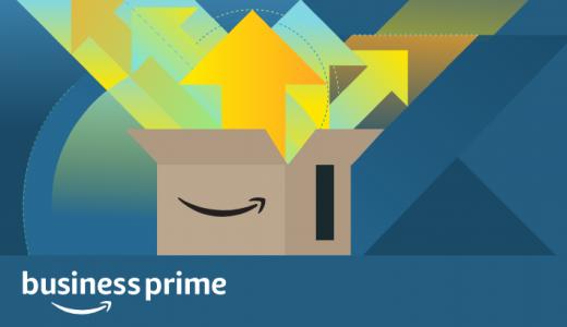 BusinessプライムとAmazonプライムはどう違う?知っておきたいAmazonビジネスの事